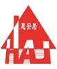 海口千赢国际官方娱乐平台公司